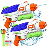 Water Guns for Kids Toddlers Adults, HOMETALL Squirt Guns for Kids 2 Pack, Super Soaker with Rapid-Fill Water Bunch O Balloons, High Power Water Gun Long Range of 35ft, Pool Guns Boys Toys Set