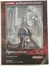 Anime Goblin Slayer Adventurer Hunter #424 PVC Figure Toy New N B 15CM