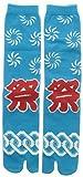 Samurai Market - Calcetines de taburgo japonés, diseño Extreme Orient Collection 3 Matsuri Talla única