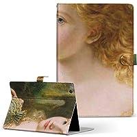 igcase QuatabPZ au LGT32 LGエレクトロニクス キュアタブ タブレット 手帳型 タブレットケース タブレットカバー カバー レザー ケース 手帳タイプ フリップ ダイアリー 二つ折り 直接貼り付けタイプ 003199 写真・風景 クール 人物 絵画 イラスト