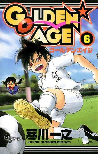 GOLDEN AGE(6) (少年サンデーコミックス)