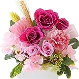 Azurosa(アズローザ) プリザーブドフラワー ギフト 枯れない花 バラ アジサイ 白陶器 ナチュラルエレガント アレンジ ピンク クリアケース付