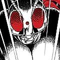 Kamen Rider: Volume 1