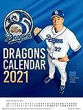 【限定特典付】中日ドラゴンズ 壁掛けカレンダー 2021年 年間ポスターカレンダー非売品限定特典付 B3サイズ・2021年