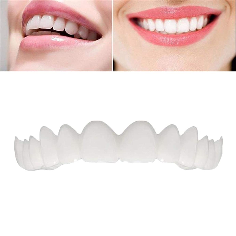 バクテリア不公平素晴らしい良い多くのインスタント快適で柔らかい完璧なベニヤの歯スナップキャップを白くする一時的な化粧品歯義歯歯の化粧品シミュレーション上袖/下括弧の3枚,Lowerteeth3pcs