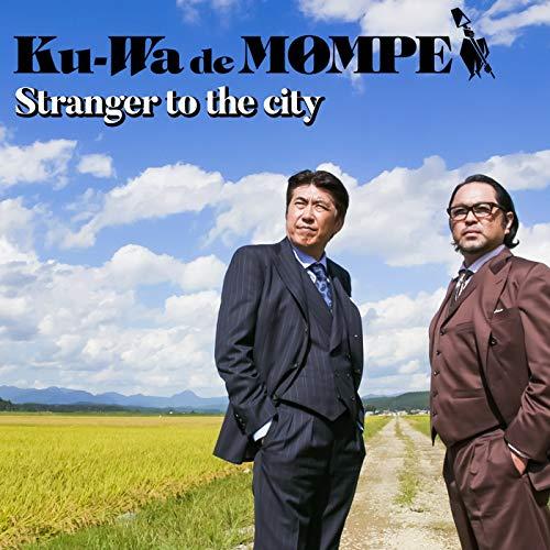 Stranger to the city