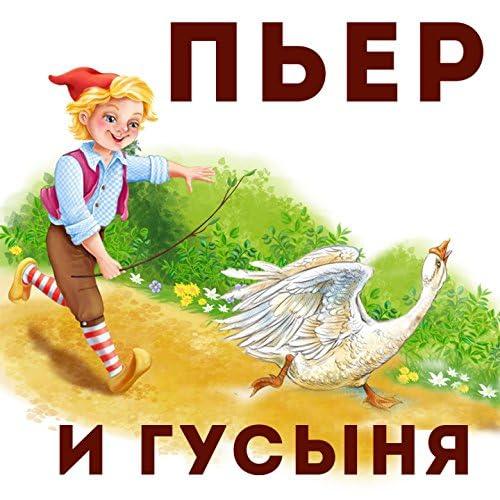 Валентин Смирнитский
