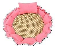 KTH ペットマットテディ犬ペット巣猫小ペットパッド (Color : ピンク)