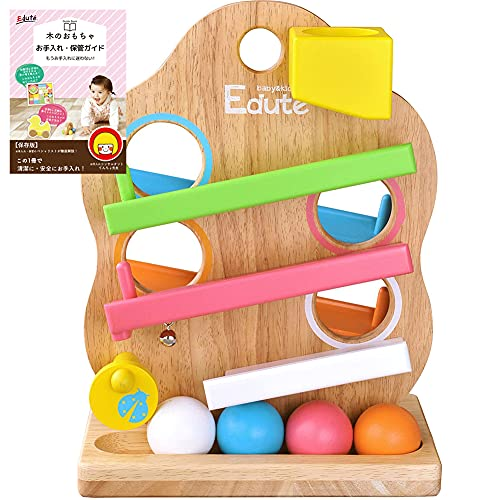 エデュテ限定ガイドブック付き 木のおもちゃ 知育玩具 エデュテ ツリースロープ おもちゃ3歳 誕生日プレゼント 赤ちゃん スロープ LA-003