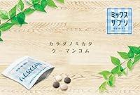 ウーマンコム ミックスサプリ 葉酸 + 鉄分 + 亜鉛 + 6種類のビタミン + 7種類のミネラル 個包装(4粒) 30包3箱(90包)