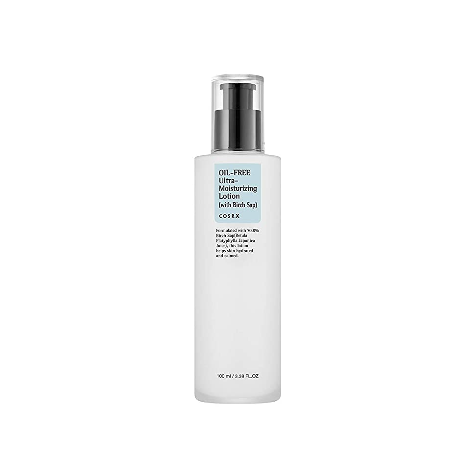 版チェススポーツマンCOSRX Oil Free Ultra Moisturizing Lotion (with Birch Sap) (並行輸入品)