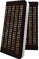 Galaxy S7 edge ケース 手帳型 歴代元号 元号 歴史 元号 ギャラクシー エッジ インジャスティス オリンピック ゲームズ エディション ケース 手帳型ケース 歴史 galaxys7edge ケース 日本 japan 10285-2njlel-10001418-galaxys7edge