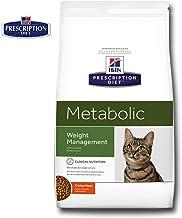 Hill's Hills Prescription Diet Metabolic Feline 1.5kg