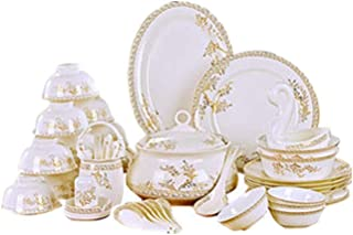 WUYANJUN Tableware Set World Ceramic Center Jingdezhen, China Palace Museum Style Tableware Gold Trim. The Set Contains 28 Pieces of Kitchen Utensils. Elegant and Dignified, it is a Must