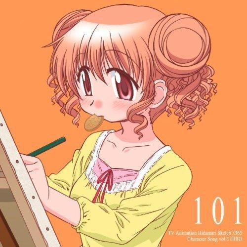 Hidamari Sketch 365 Character.3