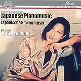 Contemp. Japanese Pn. Music by Takemitsu, Otaka, Terauchi (1996-03-01?