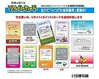 【3,000枚 @99】 リライトカード(書き換え式ポイントカード)を格安で制作します お店や医院で今お使いのカードそのままでも 一部変更でも可能 【ロイコ式RO-03000】