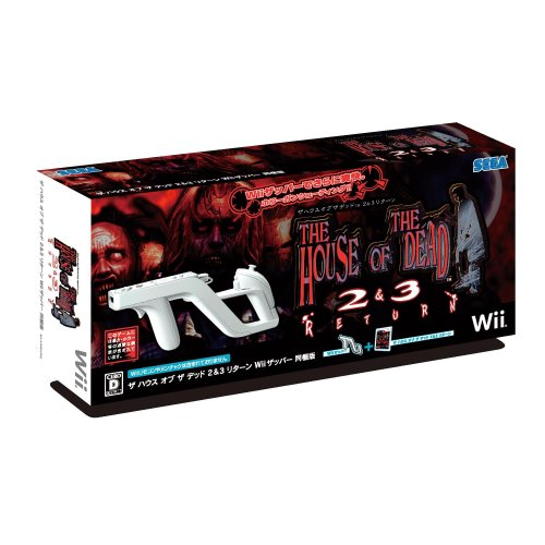 The House of the Dead 2 & 3 Return (w/ Wii Zapper)[Import Japonais]
