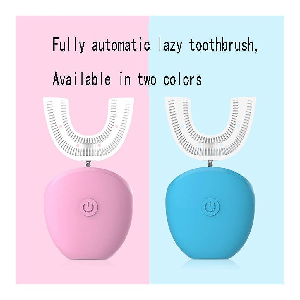 ハドル拾うしたがってU字型歯ブラシ、超音波美白歯ブラシ、レイジークリーンホワイトニング歯ブラシ、防水