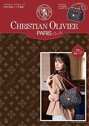 CHRISTIAN OLIVIER PARIS Chocolat (ブランドブック)