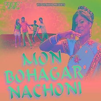 Mon Bohagar Nachoni Vol-2