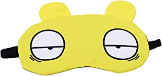 LALANG Spring Summer Cute Cartoon Travel Sleep Eye Mask Shade Cover(yellow)