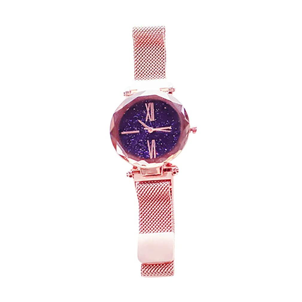 lightclub Fashion Women Starry Sky Round Dial Metal Strap Magnetic Quartz Wrist Watch Gift - Rose Gold