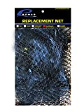 Promar Hook Resist Replacement Net, Black, Medium
