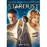 スターダスト スペシャル・コレクターズ・エディション [DVD]
