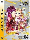 ノーゲーム・ノーライフ IV【Blu-ray】[Blu-ray/ブルーレイ]