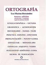 Ortografía (Spanish Edition)