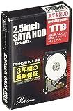 東芝 2.5インチ内蔵HDD Ma Series 1TB 5400rpm 8MBバッファ SATA300 MQ01ABD100BOX 1台