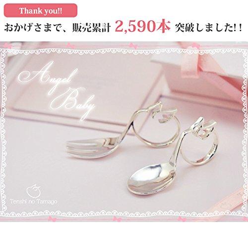 (TenshinoTamago)刻印対応天使の卵ベビースプーン天使902【ベビーギフト出産祝い】