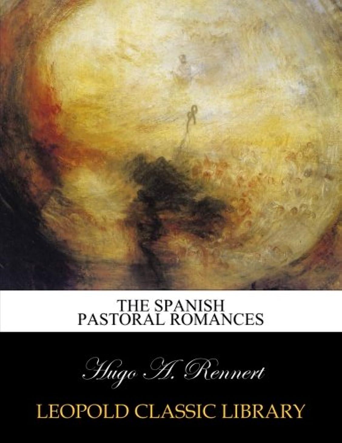 複雑恐れダイヤモンドThe Spanish pastoral romances