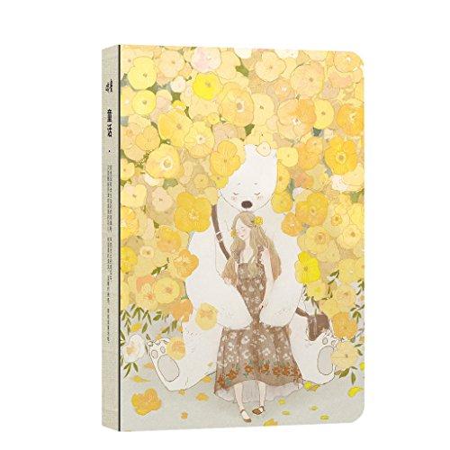 CKH Booklet Art Kalender dieses Programm niedlich kleine frische Grid niedliche Notebook dick