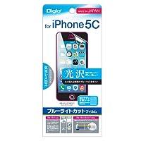 iPhone SE/5c/5s/5用 液晶保護フィルム ブルーライトカット 光沢 グレー色タイプ 気泡レス加工 IPN-C13FLXBC