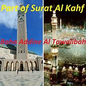 Part Of Surat Al Kahf (Quran)