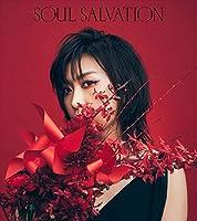 【Amazon.co.jp限定】Soul salvation(TVアニメ「SHAMAN KING」主題歌)(ブロマイド付き)