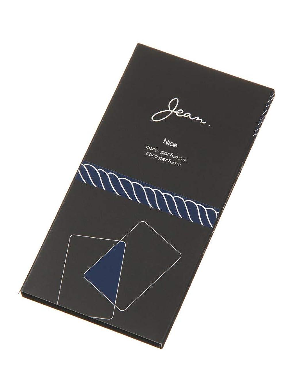 エンディング情熱的ストレスの多い(ユニバーサルランゲージ) Jean./カードパフューム Nice/ニース