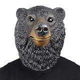 アニマルマスク 熊 くま マスク お面 かぶりもの リアル マスク 動物 コスチューム 道具 パーティーグッズ ネタ 学園祭 コスプレ ハロウィン おもしろ 仮装