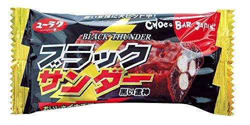 ブラックサンダー 20個
