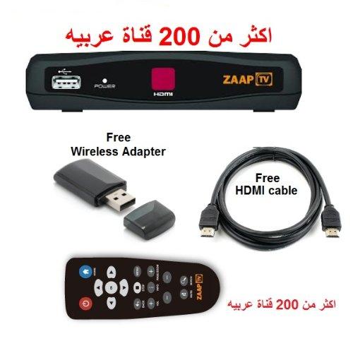 ZaapTV HD309 4th Generation IPTV Media Box...