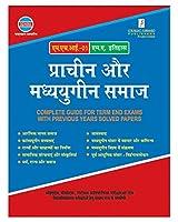 Prachin Aur Madhyayugin Samaj (Mhi-1, Hindi)