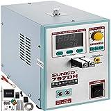 VEVOR Machine De Soudage 797DH Portable Soudeuse Par Point 4100 tours/min Poste à Souder Instantané 800A Soudage de batterie 4,3 kW Soudeuse Inverseur avec Pédale pour différente Taille de Batterie