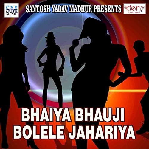 Santosh Yadav, Kanhaiya Yadav