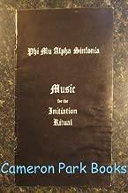 phi mu alpha initiation