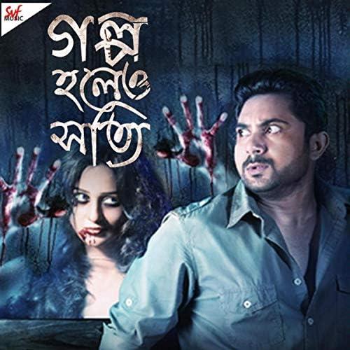 Arijit Singh feat. Monali Thakur, Dibyendu Mukherjee, Shadaab Hashmi & Shahdab Hashmi