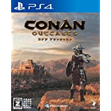 【PS4】コナン アウトキャスト 【パッケージ版購入特典】サバイバル・ガイドブック 32P (封入) 【CEROレーティング「Z」】