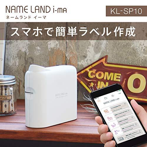 カシオラベルライターネームランドi-maスマホモデルKL-SP10