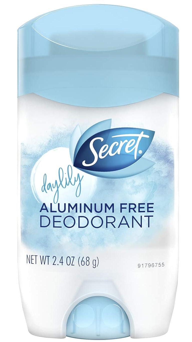 軌道言い聞かせる子孫シークレット Secret デイリリー デオドラント アルミニウムフリー 女性用 固形 制汗剤 ケミカルフリー ボディケア 68g